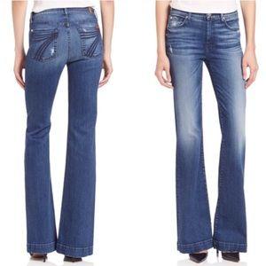 7FAMK Seven for All Mankind Dojo Wide Leg Jeans
